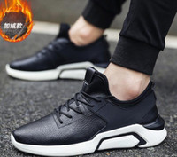 Wholesale Open Shoes Trend - Free shipping Autumn and winter casual shoes trend of running new men's sports shoes youth fashion men's shoes