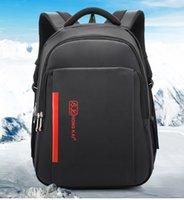 образец бизнеса оптовых-Мужчины водонепроницаемый рюкзаки путешествия рюкзак для хранения ноутбука вещевой мешок нейлон колледж рюкзак подарки для бизнесмен студент бесплатный образец