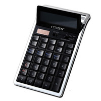 Wholesale Button Calculator - Solar Calculator Business Work Calculate Commercial Tool 12 Digit Electronic Button Solar