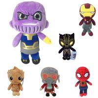 dibujos animados de la pantera negra al por mayor-Muñecas de peluche de dibujos animados Avengers 3 juguetes de peluche de la guerra infinita 20CM Thanos Lron Hombre Hombre araña Deadpool Serie de la pantera negra Kid Gift 9db YY