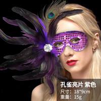 maskeli parti süslemeleri toptan satış-Cosplay Noel Cadılar Bayramı Doğum Günü Sevgililer Parti Malzemeleri Tavuskuşu Tüyü Dekorasyon Prenses Masquerade Topu Pullu Maske