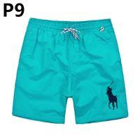 Wholesale surf boy swimwear online - New boys pants Board Shorts Men Summer Swimwear Beach Shorts High quality Male Letter Surf Life Men Swim Hot