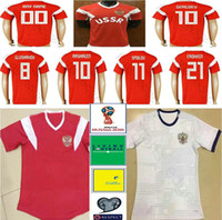 Wholesale russia football - 2018 Russia World Cup Jersey 10 DZAGOEV ARSHAVIN 11 SMOLOV 23 KOMBAROV 9 KOKORIN YUSUPOV Custom Red White Russian Soccer Football Shirt