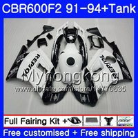 Wholesale cbr repsol body kit - Body Repsol White For HONDA CBR 600 F2 FS CBR600 F2 1991 1992 1993 1994 1MY.42 CBR600FS CBR 600F2 CBR600RR CBR600F2 91 92 93 94 Fairing kit