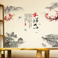 chinesische kalligraphie wand kunst großhandel-Chinesische Berg-Wasser Baum Zweige fliegende Vögel Wandaufkleber Tapete klassische Pavillon Kalligraphie Poster Kunst Dekor Wandbild