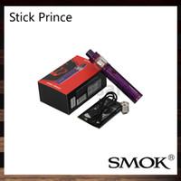 Wholesale Drip Tip Green - Smok Stick Prince Kit With 3000mah Battery 8ml TFV12 Prince Tank Special Hexagon Power Button Cobra Drip Tip 100% Original