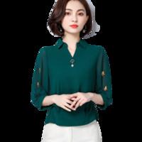 boncuklu v boyun bluzu toptan satış-Yaz Üstleri 2018 Sonbahar Kore Vahşi Gevşek Işlemeli Gömlek Düğme Dikiş Uzun kollu V Yaka Boncuklu Şifon Kadın Bluzlar