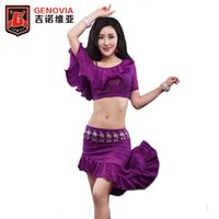 Wholesale Sexy Women Modal Soft Lace Oriental Belly Dance Costumes Set Club Pics Top Skirt