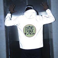 Wholesale fluorescent sports clothing for sale - Group buy Brand Men Jacket Casual Hip Hop Windbreaker m Reflective Jacket Tide Men and Women Lovers Sport Coat Hooded Fluorescent Clothing S XL