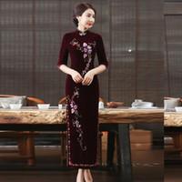 ingrosso velluto porcellana-2018 Fashion Velvet Cheongsam in vendita Sexy Qipao Long Abito tradizionale cinese Cina Negozio di abbigliamento Blue Shanghai