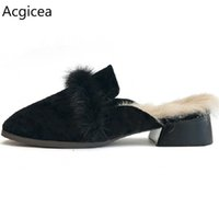 Wholesale Office Flat Shoe For Lady - 2017 Autumn Spring New Fashion Women Slippers Outdoor High Heels Concise Shoes Woman Soft Brand Fur Slippers for Office Ladies