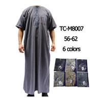 novo algodão design vestido de algodão venda por atacado-2018 nova moda maxi homens islâmicos thobe kaftan clothing ikaf projeto marca mens algodão thobe dress
