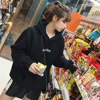 Wholesale women korean sweaters hoodies resale online - hoodie The new Korean version of students loose and thickened hooded hooded sweater dresses fall and winter bf ulzzang coat trend
