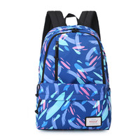 Discount bag for mommy - Large Capacity Printed Women Backpack Mommy Maternity Nappy Diaper Bag Baby Bags Backpack Bolsa Maternidade Bag For Baby Care
