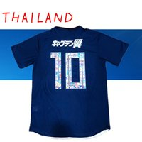 Wholesale play version - AAA 2018 world cup S-XXXL Japan Soccer Jersey Captain Tsubasa Japan #10 ATOM RISING SUN football uniform PLAY version or FANS version
