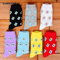 Wholesale Socks Wholesale Products - [EIOISAPRA]New Product Cotton 200 Needle Mahjong Socks Men Happy Hip Hop Funny Antiskid Breathable Casual Meias Socks