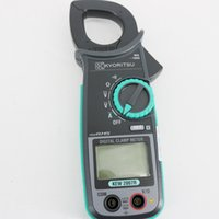 Wholesale elastic clamps online - KYORITSU R Digital AC Clamp Meter Large Easy to read Display with A Resolution