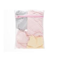 mesh-taschen zum waschen von kleidung großhandel-500 stücke Wäsche Mesh Waschen Tasche Größe 30 * 40 cm Polyester Feinmaschigen Feinwäsche Wäschesack Dessous Tasche Schützt Kleidung