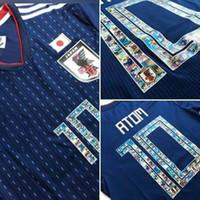 ingrosso maglie giapponesi-TOP QUALITY 18 19 Japan Home Soccer Jersey 2018 World Cup Captain Tsubasa maglia Camicia Player versione 10 # ATOM Maglia da calcio blu giapponese