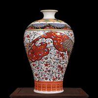ingrosso vaso antico-Antique Jingdezhen Yong Zheng ceramica Grande Piano vaso di porcellana decorativo Flower Vase