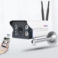 su geçirmez mermi kamera toptan satış-Remotable bullet kameralar 720 p 960 p 1080 p HD wifi ağ 4 ışıklar su geçirmez Kızılötesi Gece Görüş Kamera ev fabrika mağaza