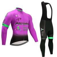 jersey de manga larga astana al por mayor-2018 ASTANA púrpura de manga larga ciclismo jerseys transpirable bicicleta ropa de secado rápido ropa deportiva de la bicicleta Ropa Ciclismo GEL Pad Bike Bib Pants