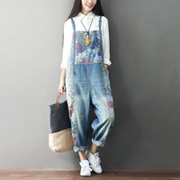 mameluco de pana niñas al por mayor-Japón Mori Girl Kpop Ulzzang Oversized Harajuku Vintage Print Pana Patchwork Denim Loose Jumsuits Pants Jean Monos Mameluco
