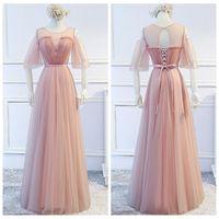 специальные вечерние платья оптовых-2019 Sheer Half Sleeves A-Line Tulle Prom Dresses Lace Up Back Vestidos De Evening Party Gowns Cheap Special Occasion Party Gowns Дешевые