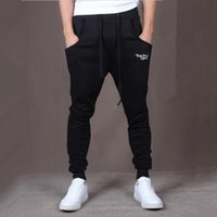 Wholesale harem skinny sweatpants - Wholesale-Hot! New Brand Mens Joggers Casual Harem Sweatpants Sport Pants Men Gym Bottoms Track Training Jogging Trousers+