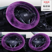Wholesale wine red short hair for sale - Group buy 6 species Light purple dark purple wine red gray br Short plush rabbit hair imitation car steering wheel cover winter with new car supplies