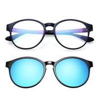 f671540917d Vazrobe Magnetic Sunglasses Men Women Driving Polarized Clip on Lens Sun  Glasses for Diopter Driver Round Anti Glare Frame+lens