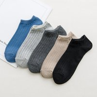251f27a5d28 5 Pairs Men s Short Socks Breathable Invisible Low Cut Boat Ankle Socks  Mens Casual Solid Cotton Ankle Socks High Quality Fashion