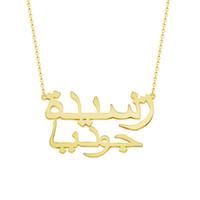 ingrosso uomini della damigella d'onore-Collana doppio nome arabo personalizzato collana girocollo in oro argento donna uomo migliore amico personalizzato Islam gioielli regalo damigella d'onore