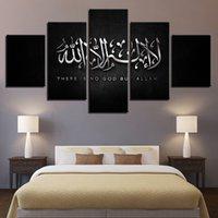 painéis islâmicos da arte da lona venda por atacado-Modern HD Impressão Pintura Da Lona 5 Painel No Frame Islâmico Wall Art Imagem Para Home Office Decor Sala de Arte Poster