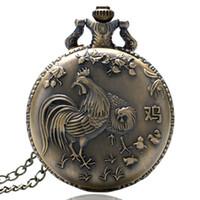 ingrosso zodiaco 3d-12 Zodiac Vintage 3D Orologio da tasca al quarzo da uomo con design a forma di galletto e collana con catena di regali unici per i bambini