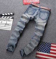 42 film toptan satış-Boot Cut Jeans Rahat Pantolon Erkekler Sıska 3d Film Desen Yama Tasarım Mans Denim Kot Moda Kanye Streetwear beckham