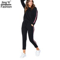 ingrosso bar per le donne-2018 Casual Women Tuta 2 pezzi Set Both Arms Stampa Vertical Bar Loose Style Donna Pantaloni lunghi Abbigliamento