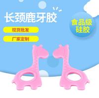 giraffe teether großhandel-Baby-Beißring Weiche Silikon DIY Kid Giraffe Form Handwerk Handgemachte Kauen Ring Spielzeug