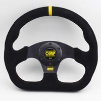рулевое колесо оптовых-Черный замшевый 13-дюймовый плоский игровой руль OMP Спортивное рулевое колесо с гоночным ралли с кнопкой OMP Horn