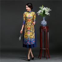 sarı zarif çiçekler elbisesi toptan satış-2018 Ao Dai Vietnam Vintage Cheongsam Uzun Elbiseler Sarı Zarif Qi Pa Çin Tarzı Chinois Femme Yaz Kadınlar Seksi Çiçekler