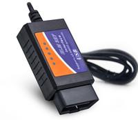 cable volvo obd2 al por mayor-Interfaz USB ELM 327 CAN Bus OBD II Elm 327 Escáner OBD2 Cable de Diagnóstico 10 Unids / lote