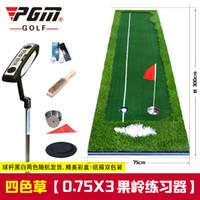 golf praxis greens großhandel-Schicke Clubs! PGM neuer Innengolf-Putter-Trainer-Büro-Grün-Fahrrinnen-Praxis-Teppich