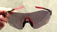 augenverschluss linse groihandel-EV ZERO radfahren glas Foto chromic Sonnenbrillen Auto Objektiv Sport Radfahren Verfärbung Brille Männer MTB Rennrad Fahrrad Auge tragen super leicht