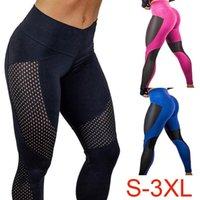 Wholesale Packaging Netting - Women Printing Yoga Sports Pants Leggings Pants Net Yarn Splicing Tight Package Hip Pants