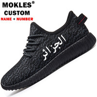 Wholesale printing text - ALGERIA male free custom made name number dza islam men diy arabic algerie arab print text student logo ports DZ boy youth shoes