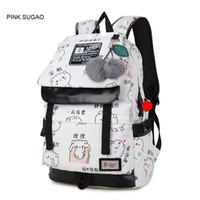 Wholesale black skull print backpack for sale - Group buy Pink sugao designer backpack large cute cartoon backpacks canvas school bookbag shoulder bags color choose high quality for travel