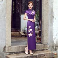 traje chino de la vendimia al por mayor-Vestidos tradicionales chinos Casual Cheongsam Vestido Largo 2017 Nueva Vintage Robe Orientale bordado Qipao Seda elegante Qi Pao