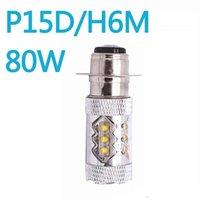 super yamaha al por mayor-Faros de la motocicleta P15D H6M H6 ba20d h7 h4 80W 16SMD LED Súper Brillante de alta potencia Luces de freno de la motocicleta Gire la lámpara de señal de los bulbos de la inversión