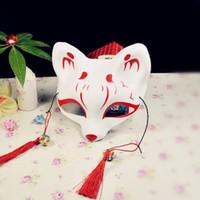 pvc japonês venda por atacado-Máscara de Rosto de raposa PVC PVC Estilo Japonês Metade Requintado Máscaras Com Borlas Decoração Suprimentos Venda Quente 4 8yd BW