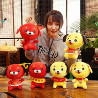 Wholesale Red Annuals - new Factory direct sale 8 inch dog year mascot of the mascot of the mascot of the toy annual party toys annual gift customization wholesale1